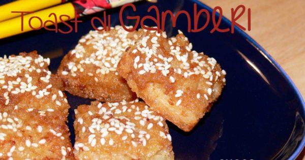 Toast di gamberi cinesi la cuoca del presidente for Gamberi alla piastra cinesi