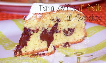 Torta soffice di frolla montata con cioccolato